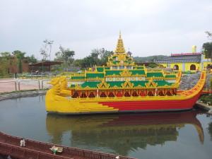 Myanmar - Legoland
