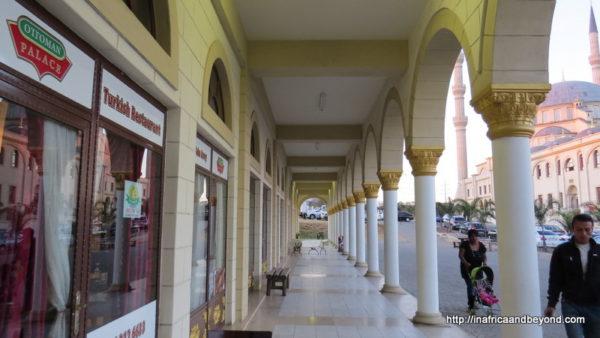 Shopping Centre NizamiyeMosque