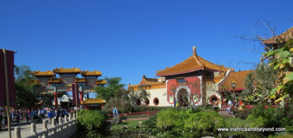 China Walt Disney World