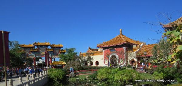 China - at the World Showcase