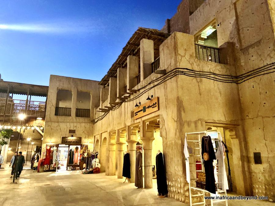 Al Seef Heritage District