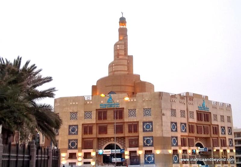Abdulla Bin Zaid Al Mahmoud Islamic Cultural Center, Doha